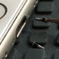 alsó csavarok iphone 7 kijelző csere